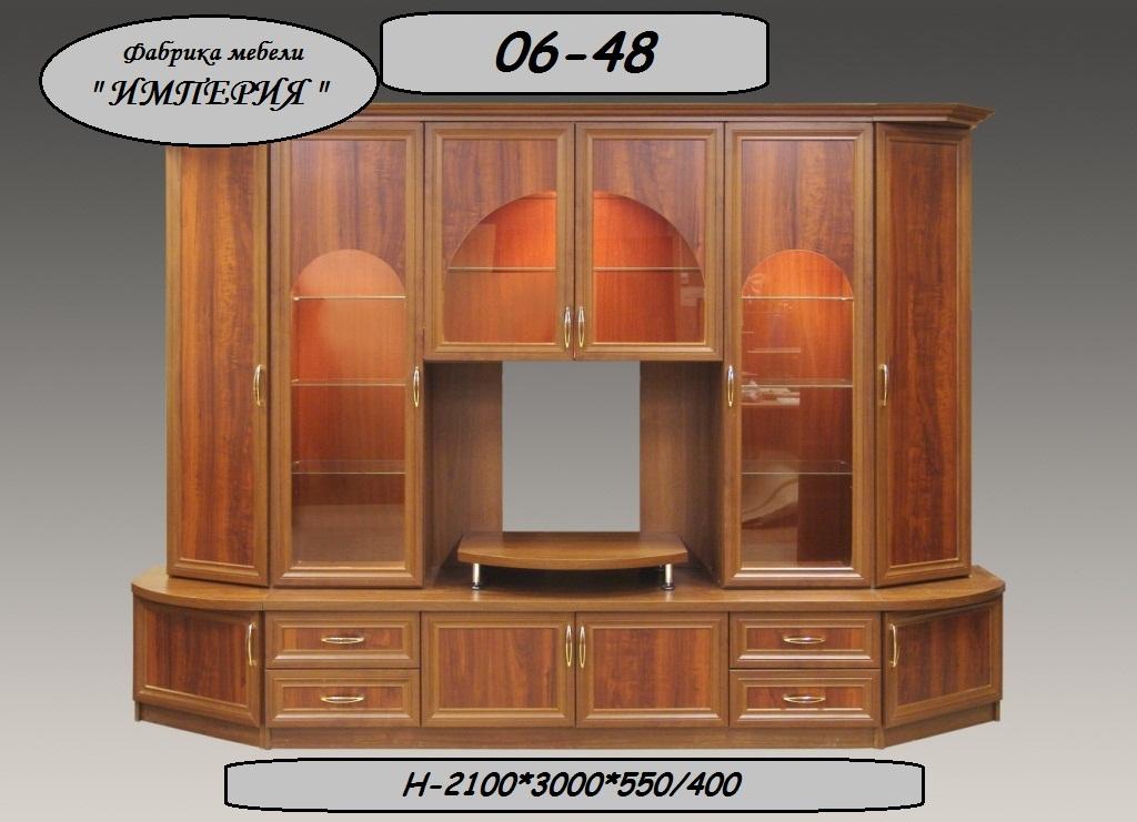Tungstennix набор корпусной мебели для гостиной виктория -24.