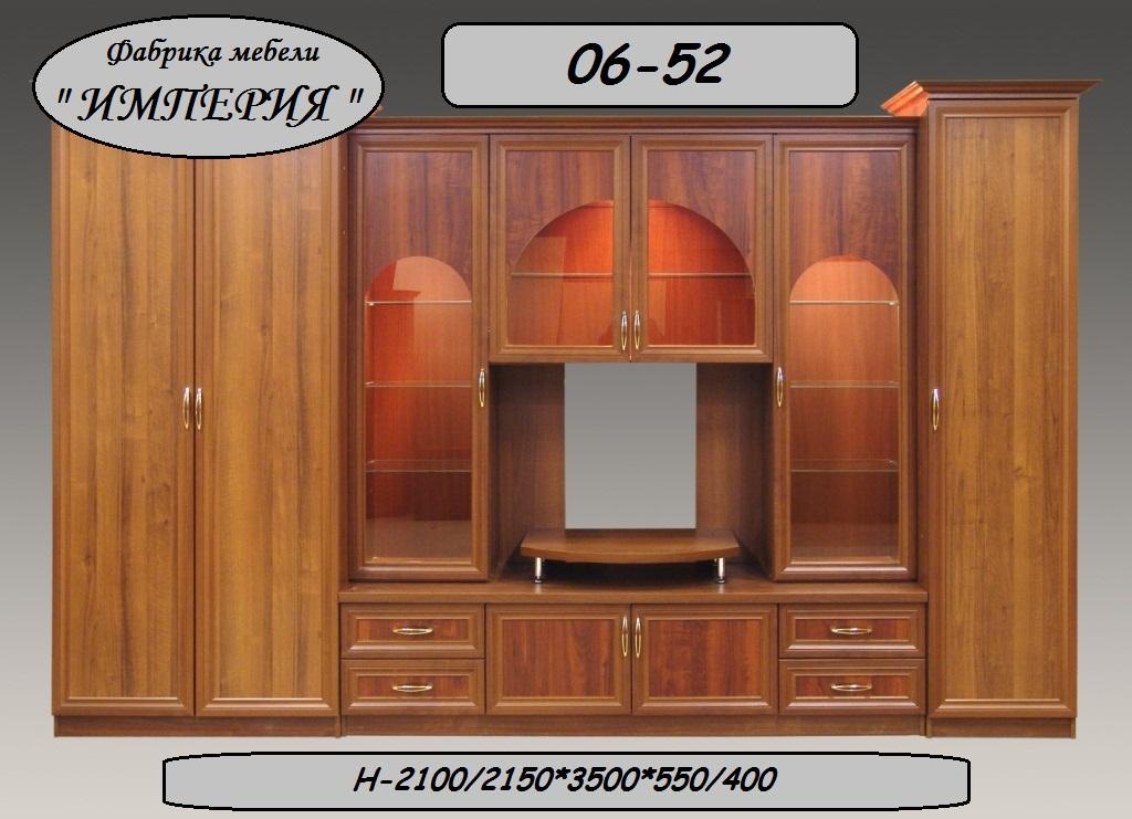 Размеры Мебели Для Гостиной В Москве